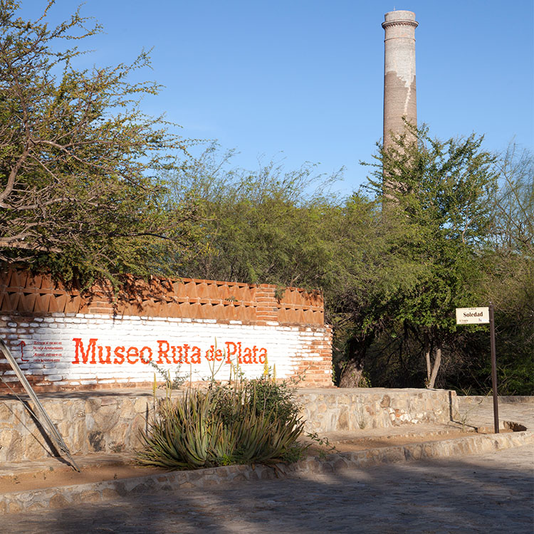 Museo Ruta de Plata Centro Regional Interpretativo | 101 Museos